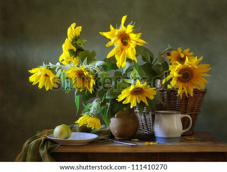 Still life with a bunch of sunflowers - stock photo