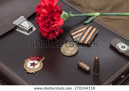 Still life with vintage objects dedicated to Victory Day. 9 May. - stock photo