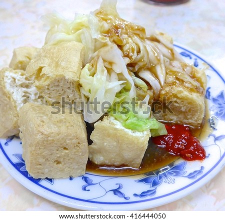 Stinky tofu - very famous snack at night market in Taiwan