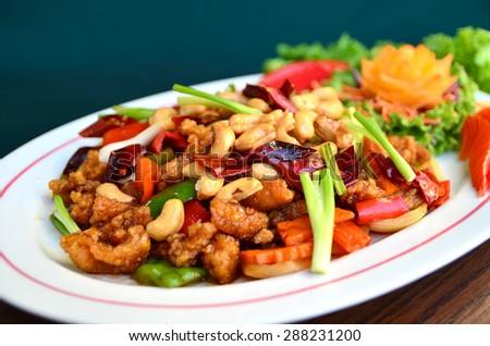 Stir-fried chicken with cashew nuts delicious Thai food - stock photo