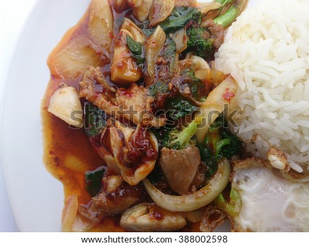 Stir Fried Seafood with Roasted Chili Paste. Top View