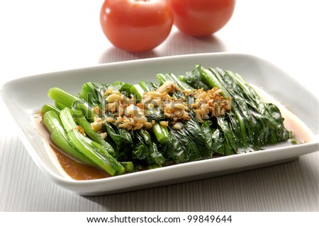 Stir Fried Vegetables on a plate - stock photo