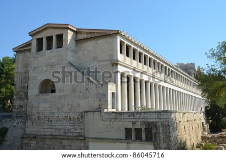 Stoa of Attalos, Athens Museum of Ancient Agora - stock photo