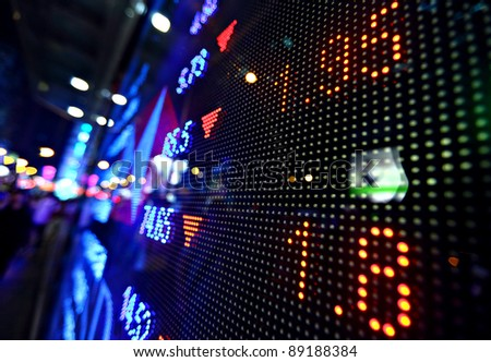 stock market price display abstract - stock photo