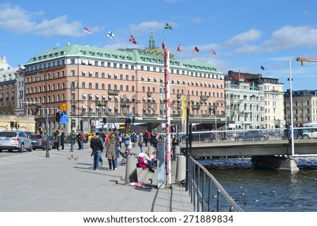 STOCKHOLM, SWEDEN - APRIL 19, 2015: View of cental part of Stockholm. Norrmalm (Stockholm area). - stock photo