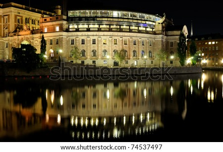 Stockholm, the government office at night