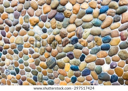 stone and stone walls - stock photo