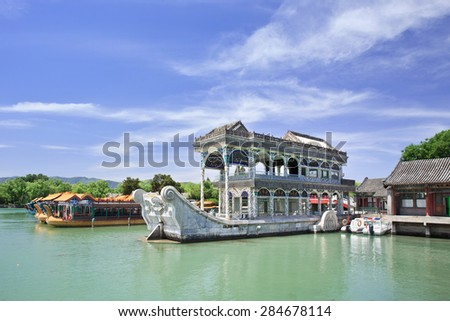 Stone boat at Kunming Lake, Summer Palace, Beijing, China - stock photo