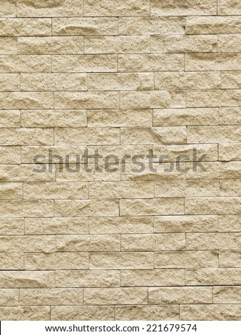 Stone brick wall, Modern brick stone wall - stock photo