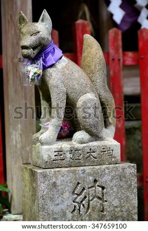 Stone carving at Kumano Kodo, the UNESCO World Heritage ancient pilgrimage route in the Kii Mountains, near Tanabe, Wakayama Prefecture, Kansai, Japan - stock photo