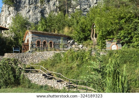 stone Christian church in the mountains of Bulgaria