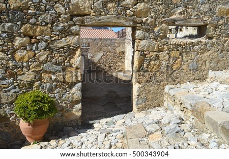 Stone Doorway at the ruins of Preveli Monastery