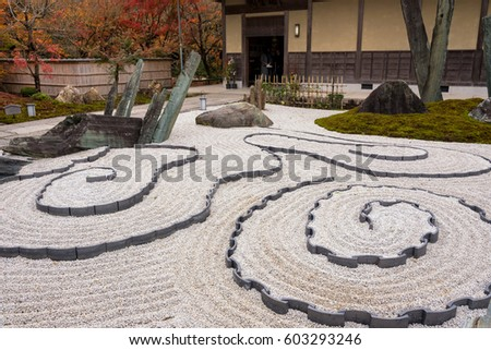 Stone garden enkoji temple kyoto japan stock photo download now stone garden at enkoji temple in kyoto japan workwithnaturefo