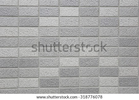 Stone granite pieces of tiles wall for the design background. - stock photo