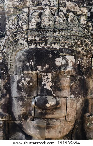 Stone head sculpture in Angkor - Cambodia