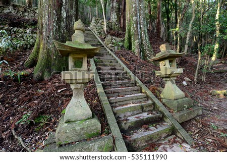 Stone lanterns at Kumano Kodo, the sacred historical pilgrimage route in Kansai, Japan