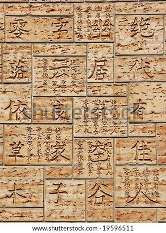 Stone plates with the Japanese hieroglyphs - stock photo