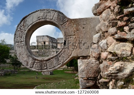 stone ring for ball games in Uxmal, Yucatan - stock photo