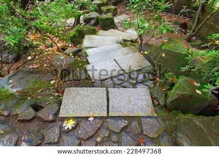 Stone Stair Steps at Portland Japanese Garden in Fall Season - stock photo