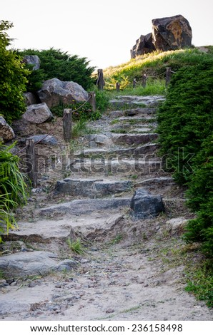 Stone stairs  andscaping in park - stock photo