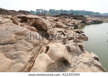 Stone strange shapes and scenery of lake in the Mekong River, Sam Phan Bok at Ubon Ratchathani Province, Thailand - stock photo