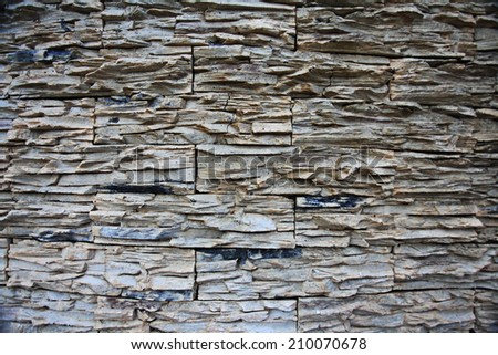 stone texture rock band layers - stock photo