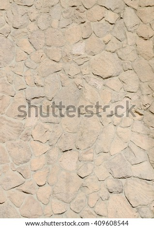 Stone wall background - stock photo