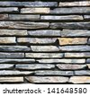 Stone Wall - Background Texture - stock photo