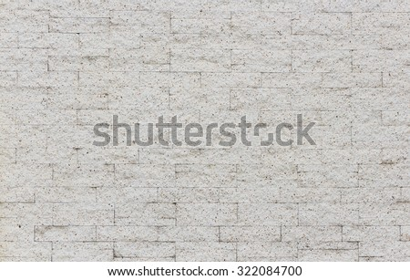 stone wall background texture - stock photo