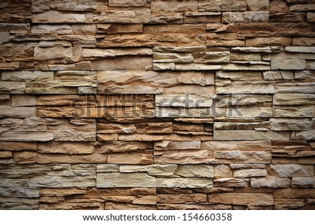 Stone Wall Background with Plenty of Copy Space - stock photo