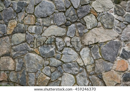 Stone Wall Brick Rock Texture Stone Stock Photo Royalty Free