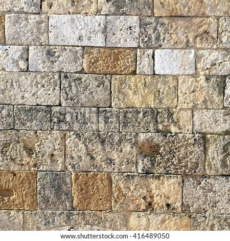 Stone wall detail - stock photo