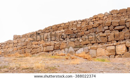 Stone wall in the ancient city of Persepolis, Iran. UNESCO World heritage site - stock photo