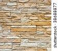 stone wall pattern,wall made of rocks - stock photo
