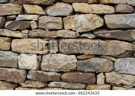 stone, wall, rock, background, texture, brick, cobblestone, abstract, architecture, cement,