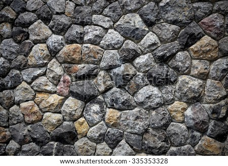 stone wall, seamless texture - stock photo