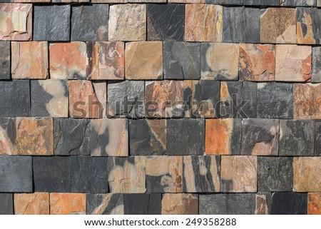 Stone wall,texture of stone,stone background - stock photo