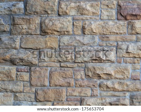 stonewall          - stock photo