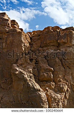 Stonewall of Negev desert - stock photo