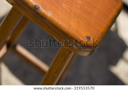 Stool  - stock photo