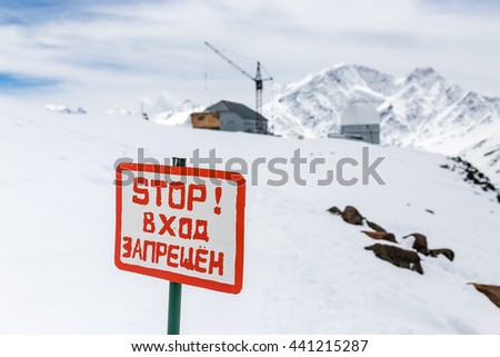 Stop sign at the observatory under construction in the Caucasus Mountains near Elbrus