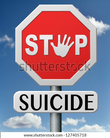 stop suicide prevention campaign to help suicidal people - stock photo