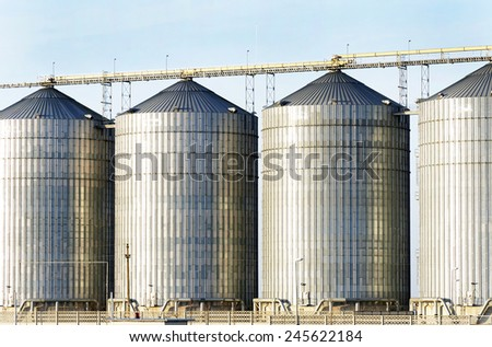 Storage silos in a chemical plant. - stock photo