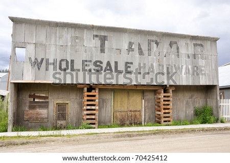 store out of business - stock photo