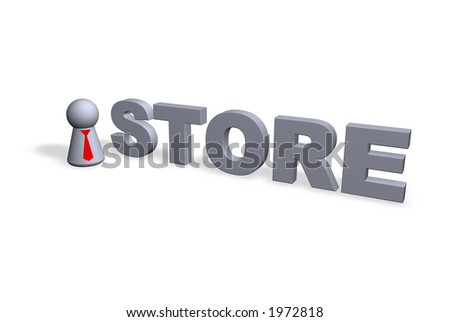 store text in 3d