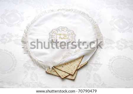 storing matzo on the holiday passove embroidered in a bag - stock photo