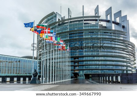 STRASBOURG, FRANCE - DECEMBER 21, 2014: Exterior of European Parliament (Louise Weiss building, 1999) in Wacken district of Strasbourg. It is one of biggest and most visible buildings of Strasbourg. - stock photo