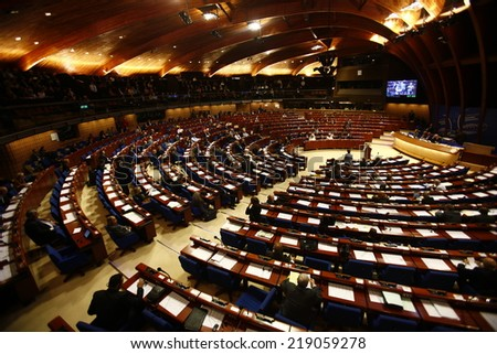 STRASBOURG, FRANCE - MARCH 16, 2008: Building of Parliamentary Assembly of the Council of Europe. Assembly was founded in 1949, and now is one of the two statutory organs of the Council of Europe - stock photo