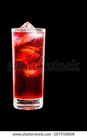 Strawberry flavor soft drink