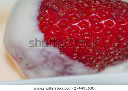 strawberry food yogurt products eating drink healthy - stock photo
